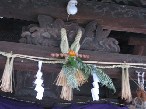 聖神社の注連飾り