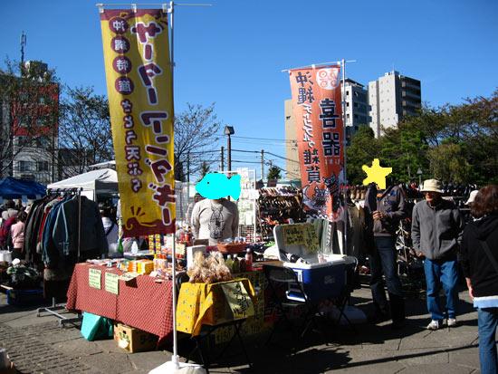 民商祭り01