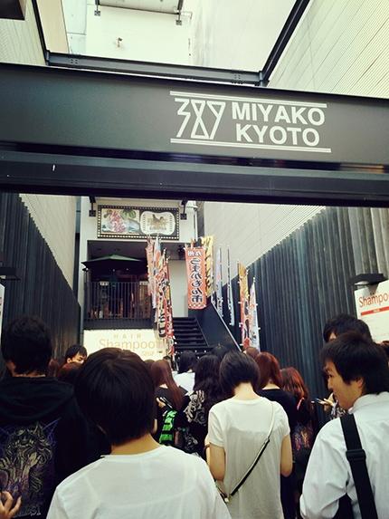 西日本幽閉カァニバル