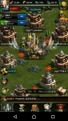 Screenshot_20170425-222959.png