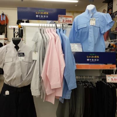 中島商店立襟シャツ