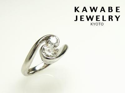 ダイヤモンド2pcリング