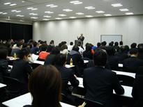 超人気コンサルタント養成講座 2009年3月26日その2
