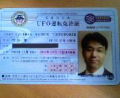 2009112014160000.jpg