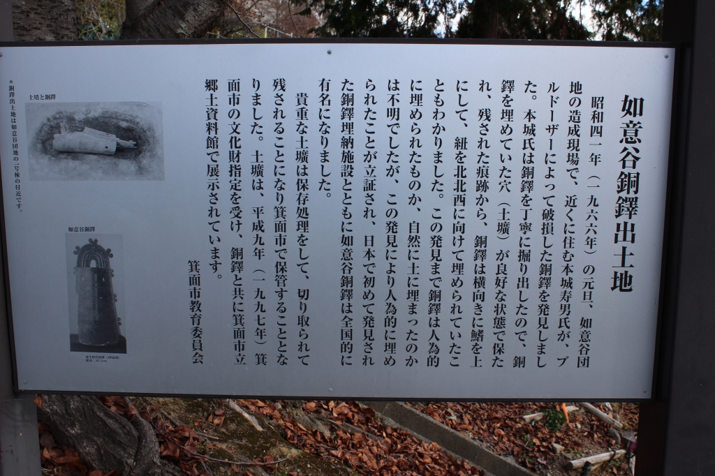 銅鐸1.JPG