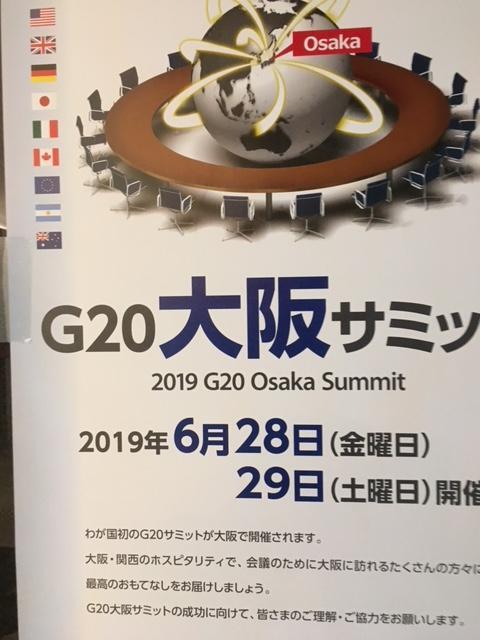 G20poster.JPG