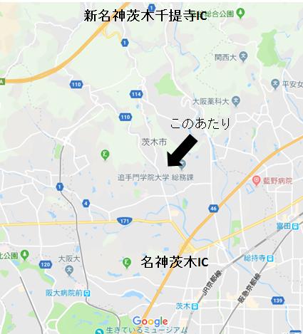 茨木 工場 資生堂