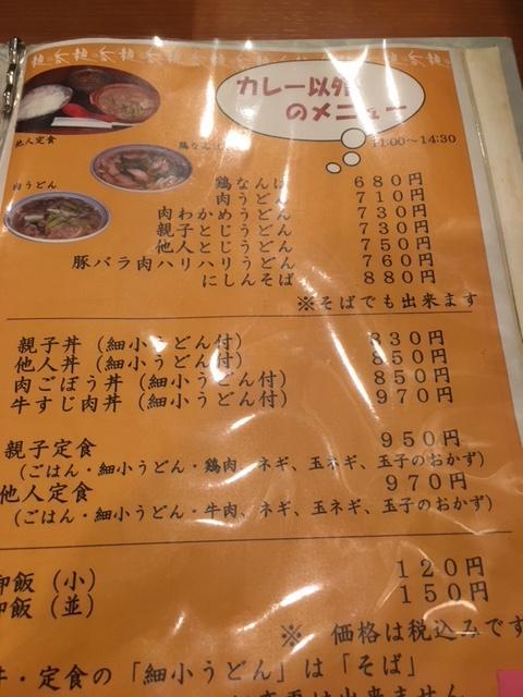 麺の香1.JPG