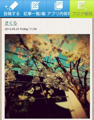 screenshot_2012-05-25_1202.png