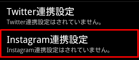 screenshot_2012-05-25_1155.png