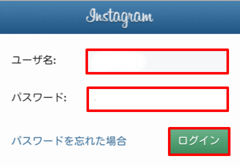 screenshot_2012-05-25_1156.png