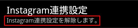screenshot_2012-05-25_1156_1.png