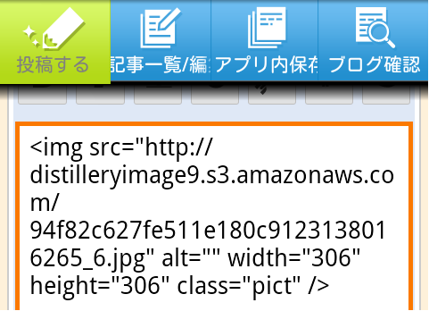 screenshot_2012-05-25_1200.png