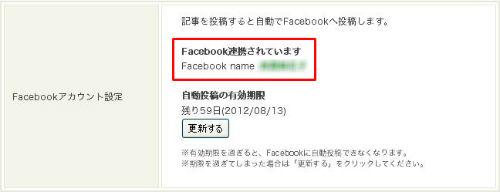 renkei_500.jpg