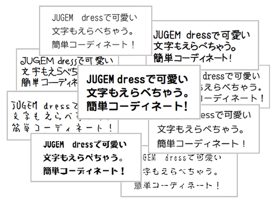 WEBフォント.png