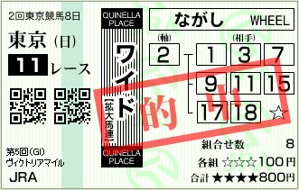 2010.05.16_tokyo11r_01