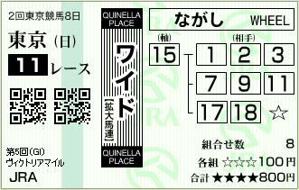 2010.05.16_tokyo11r_03