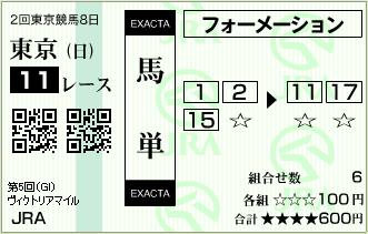 2010.05.16_tokyo11r_04