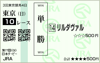 2010.05.30_tokyo10r_01.png
