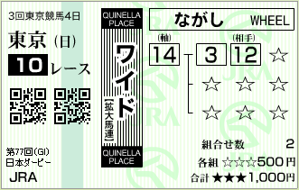 2010.05.30_tokyo10r_02.png
