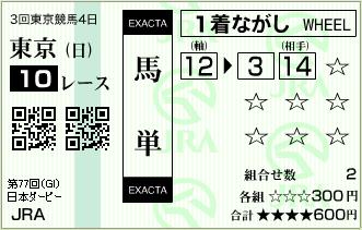 2010.05.30_tokyo10r_04.png