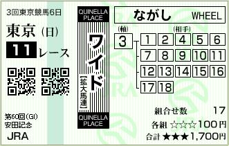 2010.06.06_tokyo11r_03.png