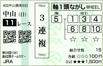 2010.09.26_nakayama11r_02