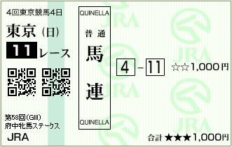 2010.10.17_tokyo11r_01