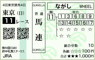2010.10.17_tokyo11r_02