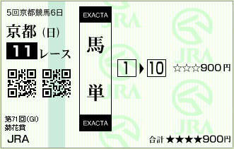 2010.10.24_kyoto11r_01