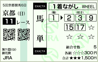 2010.10.24_kyoto11r_02