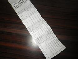 290109-8.JPG