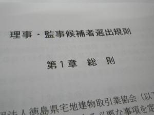 291218-11.JPG