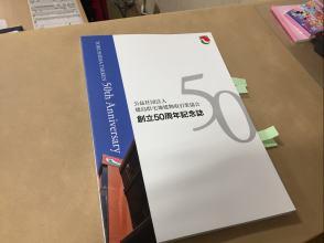 300116-76.JPG