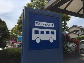 300423-21.JPG