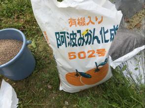 300430-13.JPG