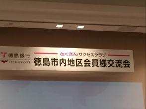 300707-5.JPG