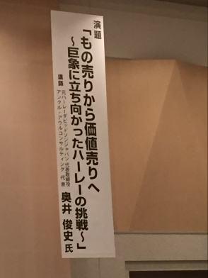 300707-8.JPG