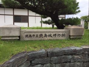 300710-8.JPG