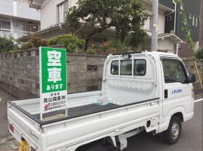 300901-1.JPG