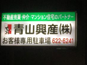 300922-1.JPG
