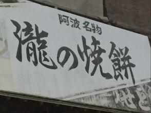 301009-10.JPG