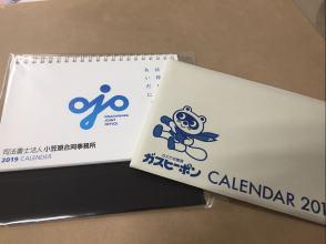 301212-10.JPG