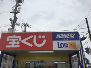 010703-7.JPG