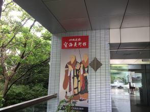 010721-26.JPG
