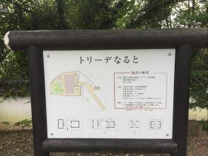 010721-39.JPG