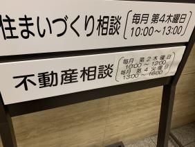 011126-8.JPG