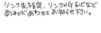 【歌舞伎美人時計】募集要項5
