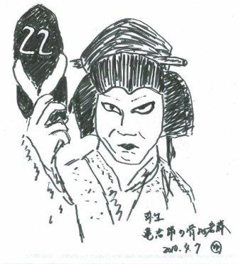【歌舞伎美人時計】22
