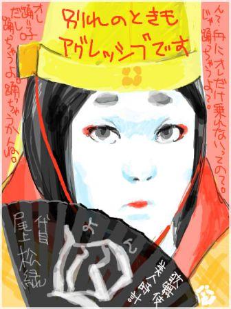 【歌舞伎美人時計】4
